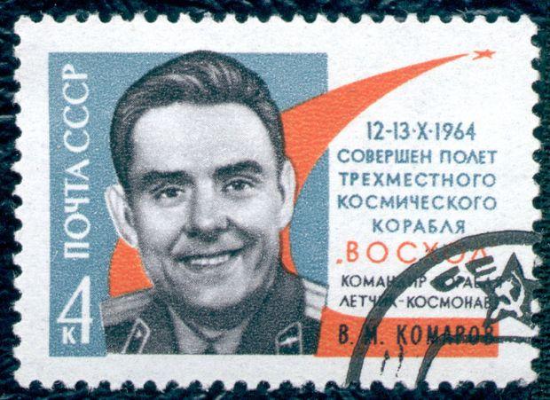 800px-Soviet_Union-1964-stamp-Vladimir_Mikhailovich_Komarov