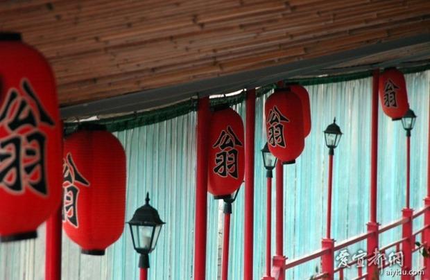 fangweng-restaurant-2[2]